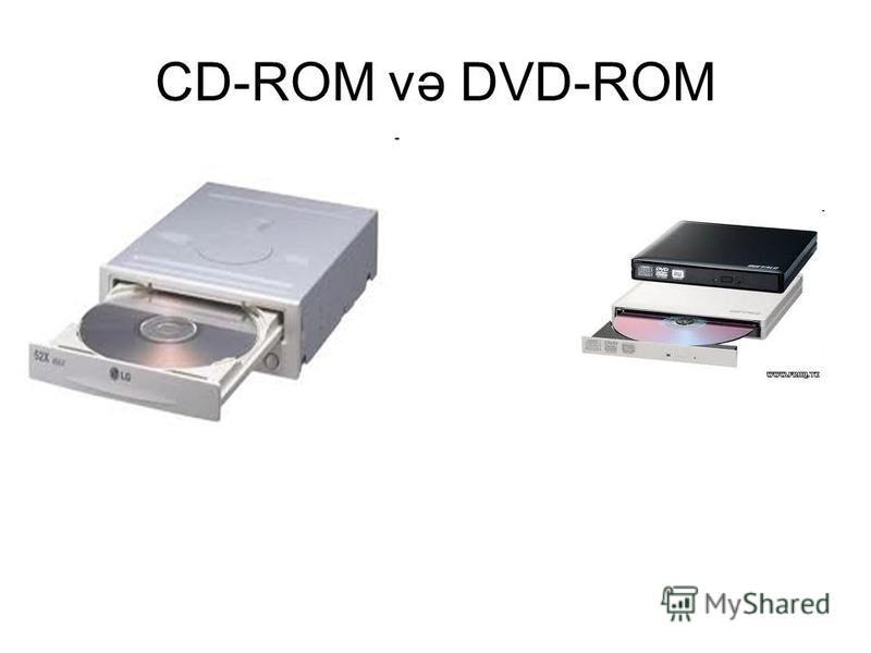 CD-ROM və DVD-ROM