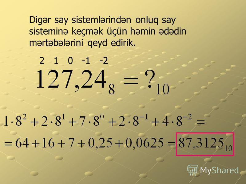 0,1875 x 8=1,5 0,1875 x 16=3,0 0,5 x 8=4,0