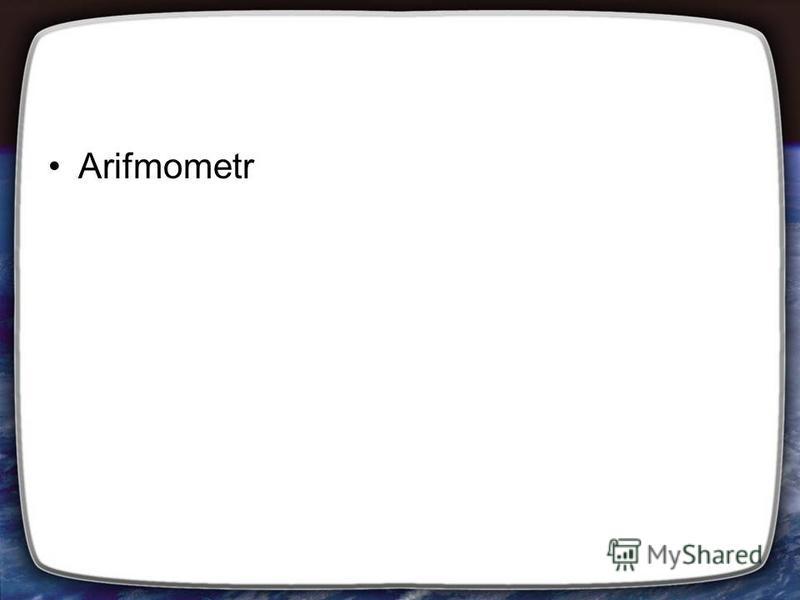 Arifmometr
