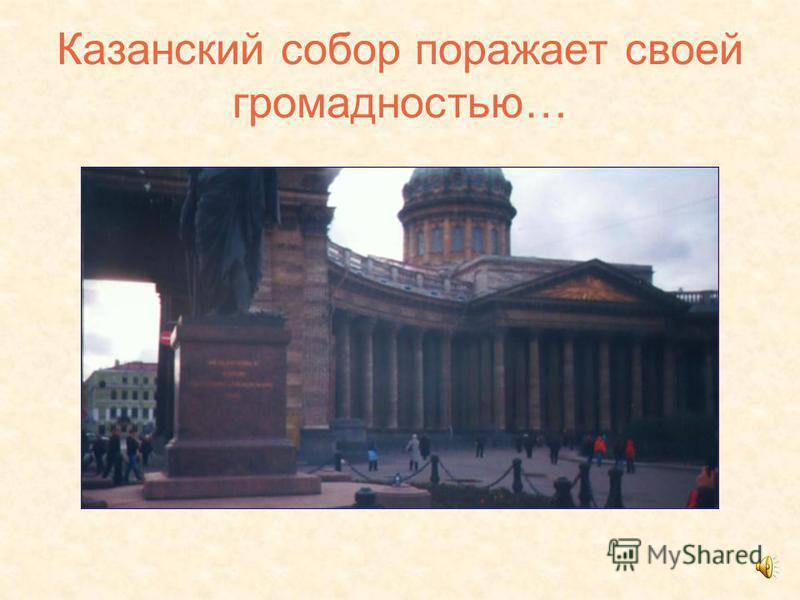 Святыни Петербурга. Филатов Алексей