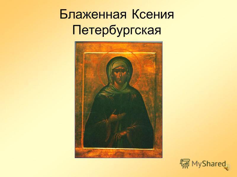 Храм во имя Смоленской иконы Божьей Матери