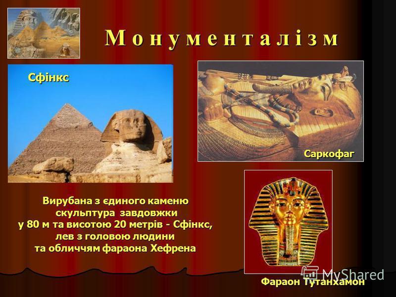Перша піраміда - ступінчата піраміда, побудована приблизно у 2670 р. до н.е., нагадує кілька поставлених один на одну щораз менших по масштабу плит. Архітектор Імхотеп розробив спеціальний спосіб кладки з тесаного каменю. Піраміда Джосера розташована