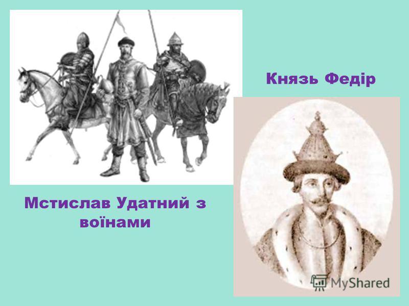 Штурм Києва (1240 р.)