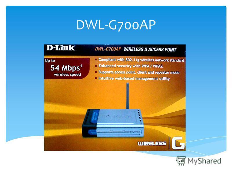 DWL-G700AP