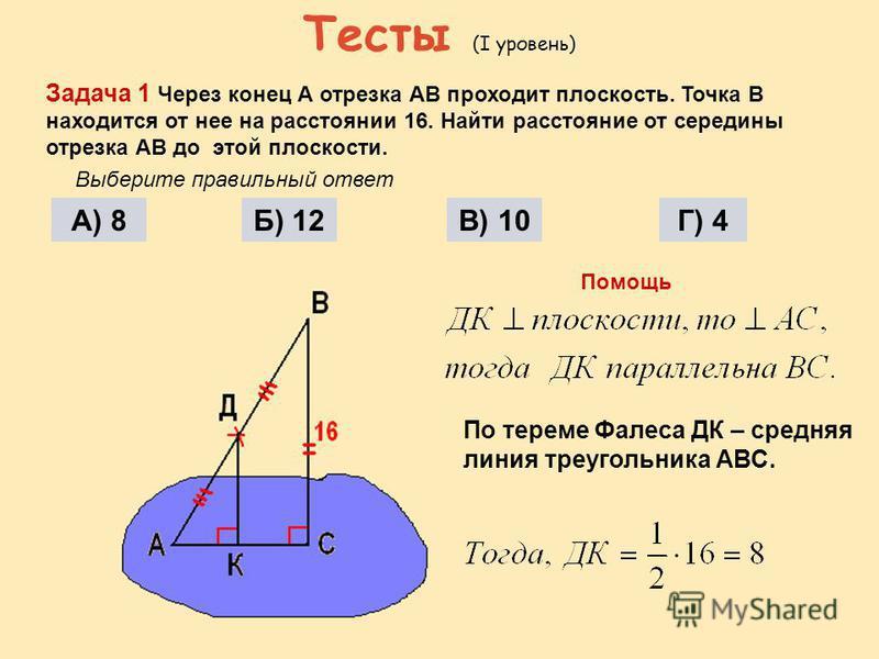 D D Вспомогательный чертеж Задача 8