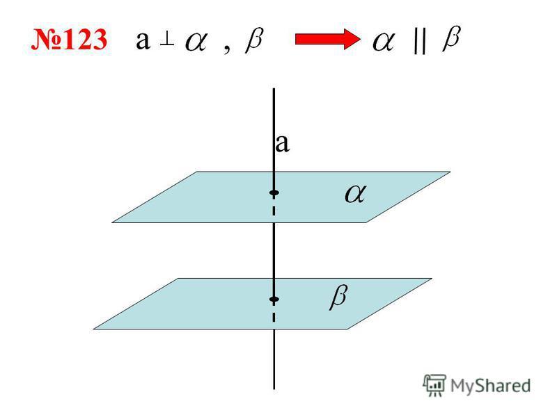 163 А В С К О 12