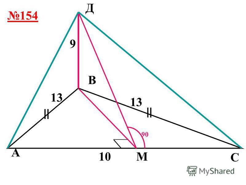 152 А В С Д F наукл пр наук л пр 90 О 8 4