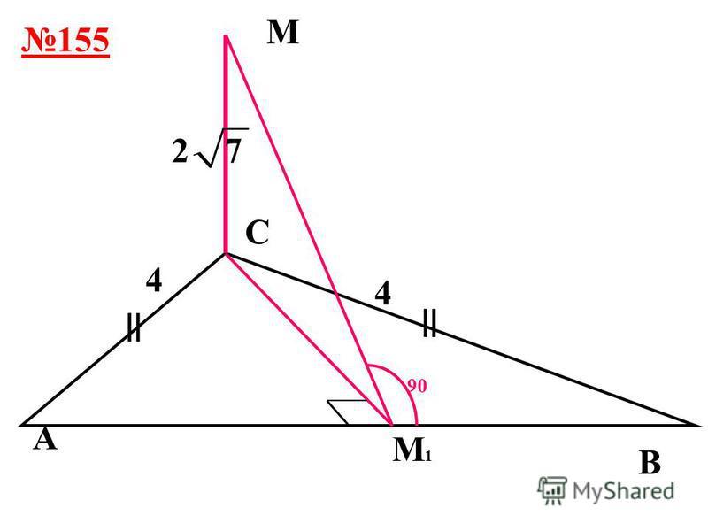 А В С Д 9 10 = = 13 М 90 154