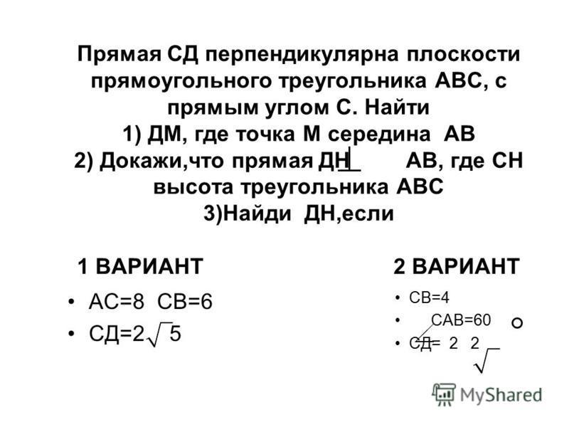170 С В В1В1 МА 45 2 150 30 пер н пр