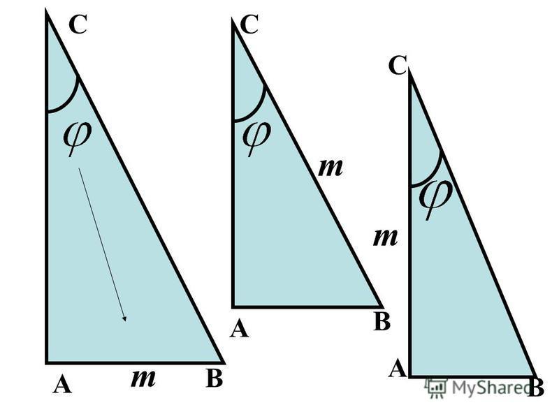 Прямая СД перпендикулярна плоскости прямоугольного треугольника АВС, с прямым углом С. Найти 1) ДМ, где точка М середина АВ 2) Докажи,что прямая ДН АВ, где СН высота треугольника АВС 3)Найди ДН,если 1 ВАРИАНТ 2 ВАРИАНТ АС=8 СВ=6 СД=2 5 СВ=4 САВ=60 СД