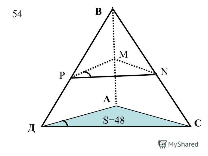 B2B2 C1C1 C2C2 B1B1 A2A2 A1A1 O = = _ _ ^ ^ 3 1 2 4 53