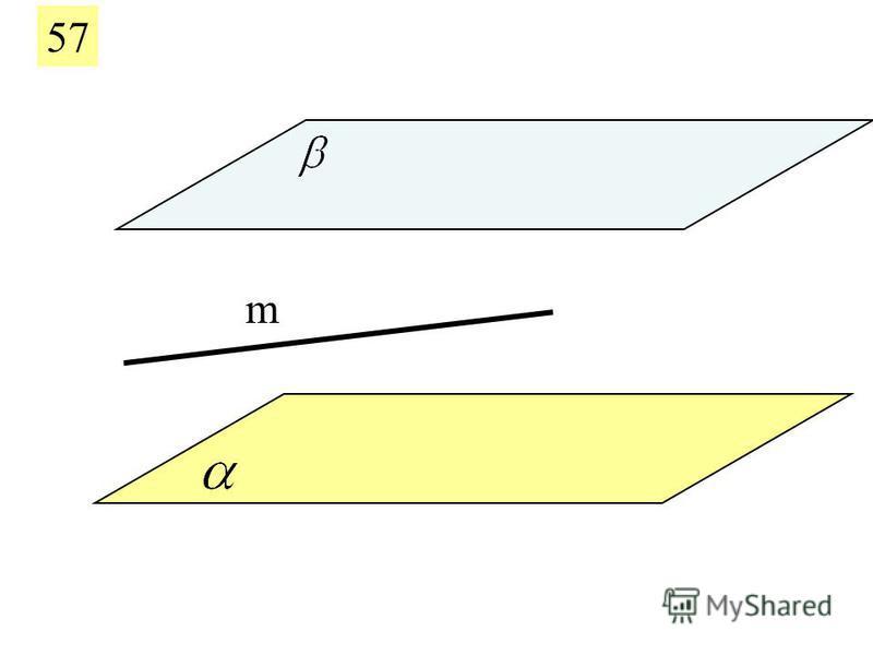 56 m A
