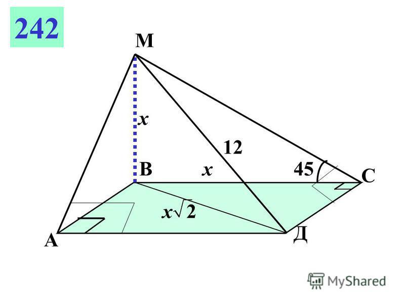 241 А В С Д О 4 5 2 К 3