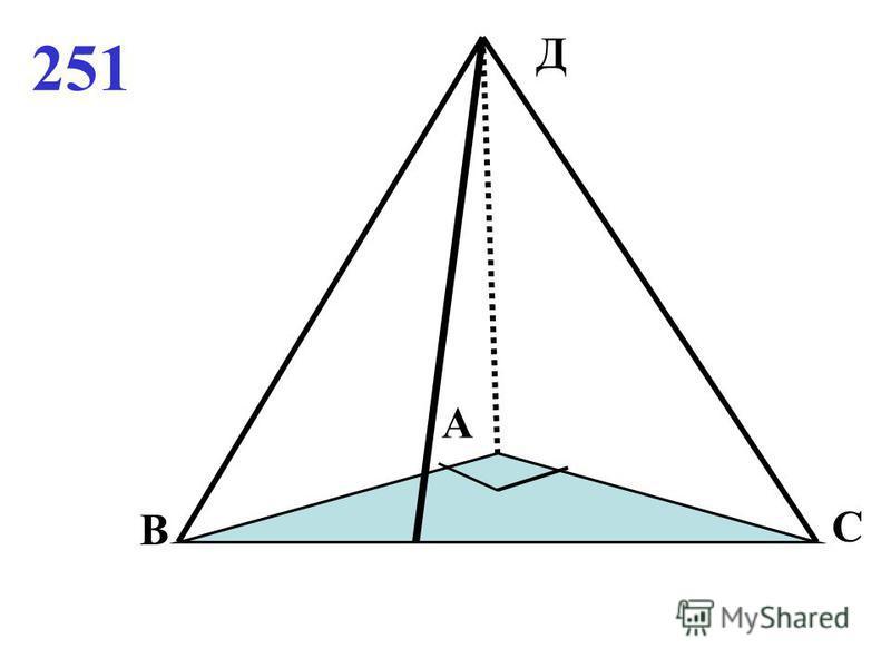 250 А В С Д М 16 45