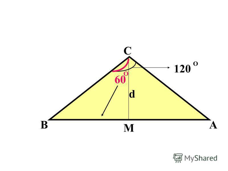 А1А1 А В1В1 В С h d S cеч-? 534