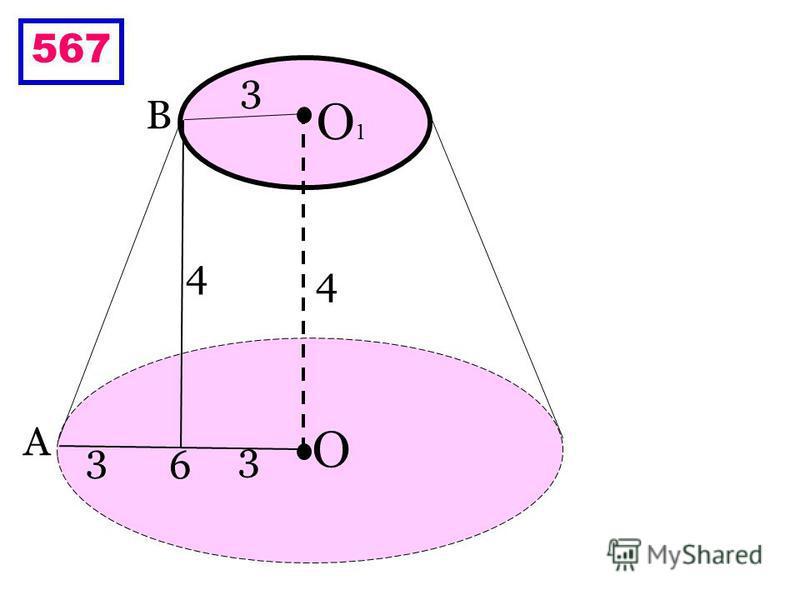 A D B H m m p 566