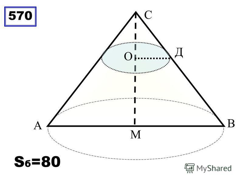 О О1О1 A B R r 45K r R-r 569