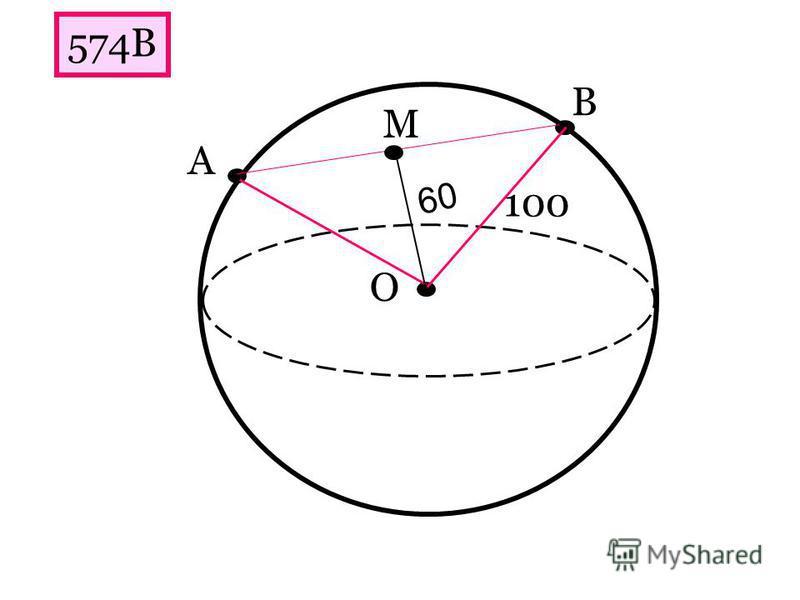 О А В М 574 б 15 18 9