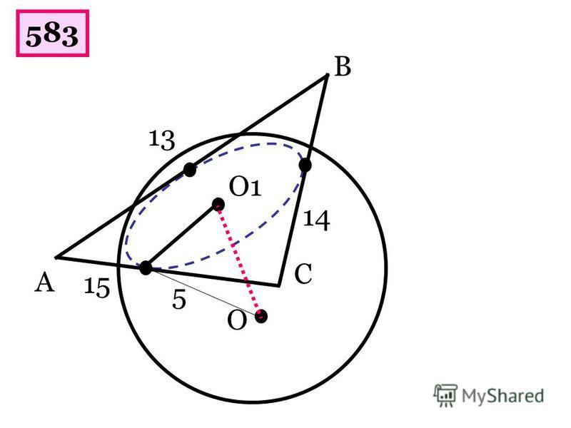 О R r О1 d 582 А В С 10 Д 8 АС=16