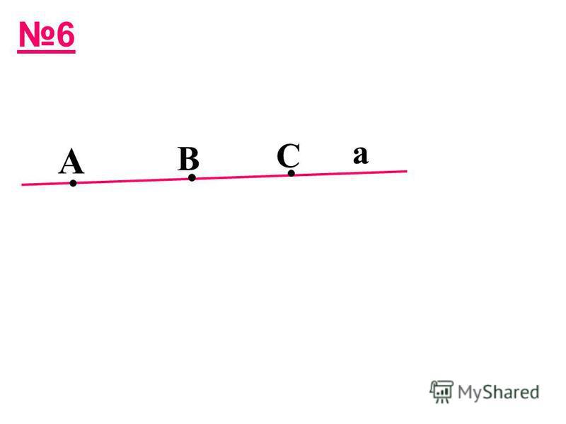 5 А В МQ N R S P