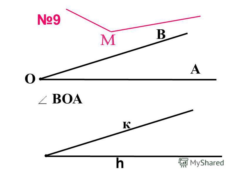 8 A В С