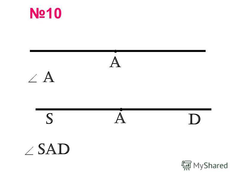 9 А В О ВОА к h m