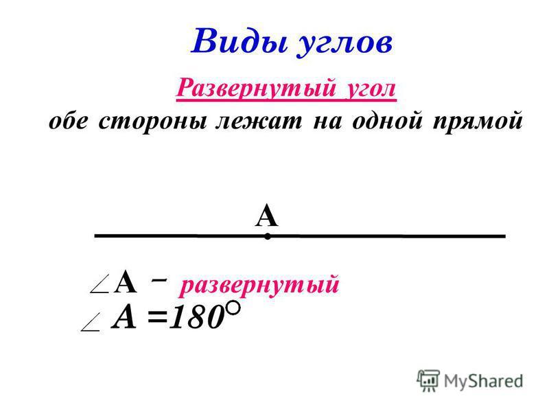 40 А ВС О 28 см М Д 16 см