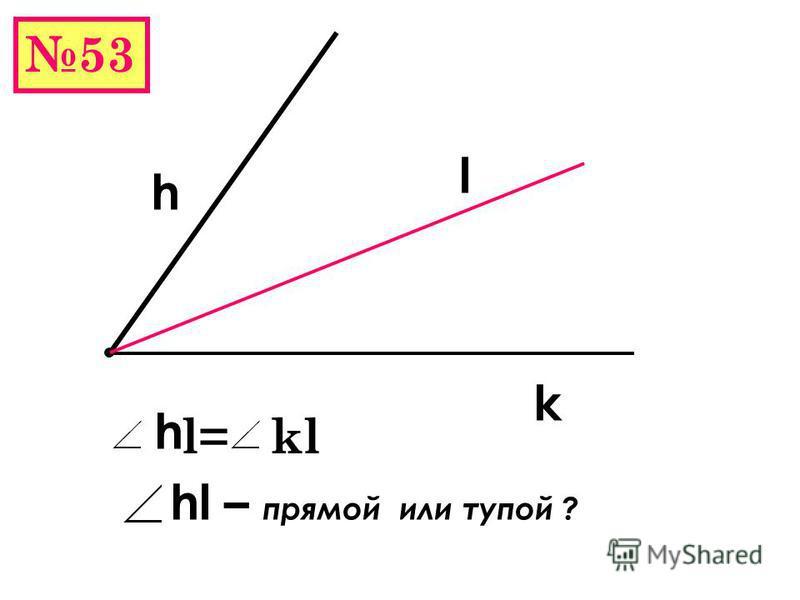 52 U Y X Z V 1 1 2 2 80 O XOZ-?