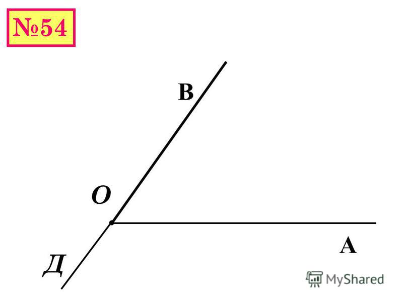 Перпендикулярные прямые Теорема: две прямые перпендикулярные третьей не пересекаются А А1А1 В1В1 В Р Q АА 1 PQ ВВ 1 PQ АА 1 ВВ 1