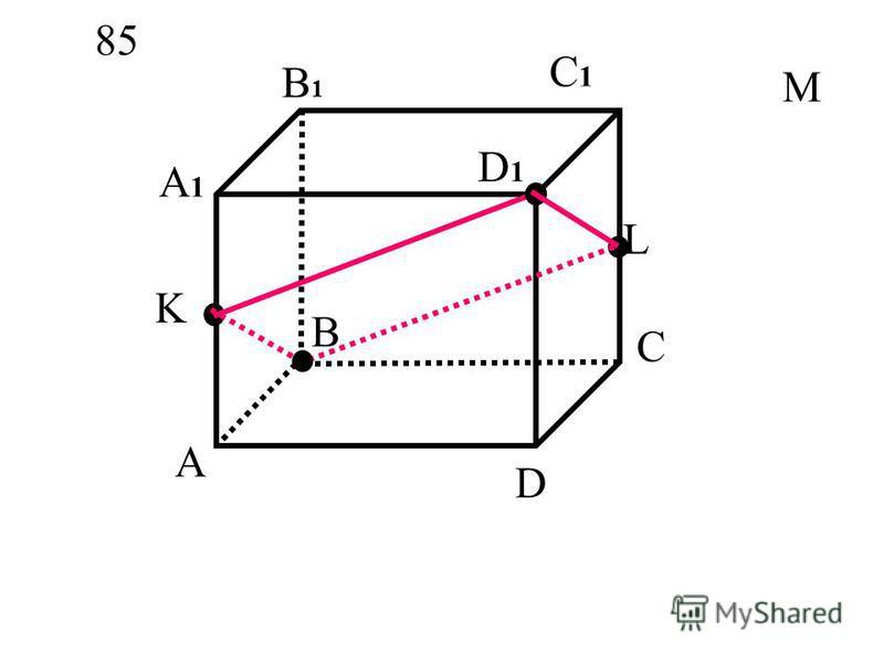 D1D1 A B C D A1A1 B1B1 C1C1 86