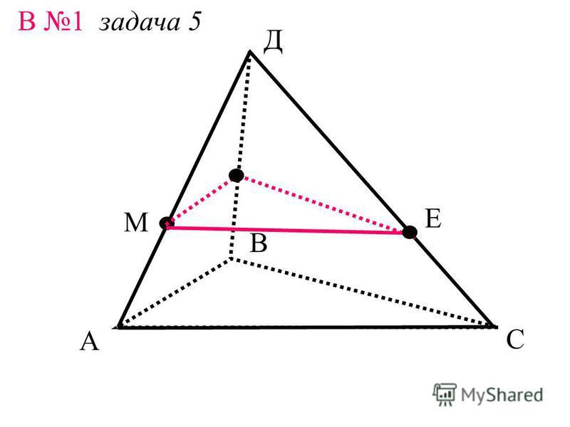 ВАРИАНТ 1 задача 3 А В С Д А1А1 В1В1 С1С1 Д1Д1