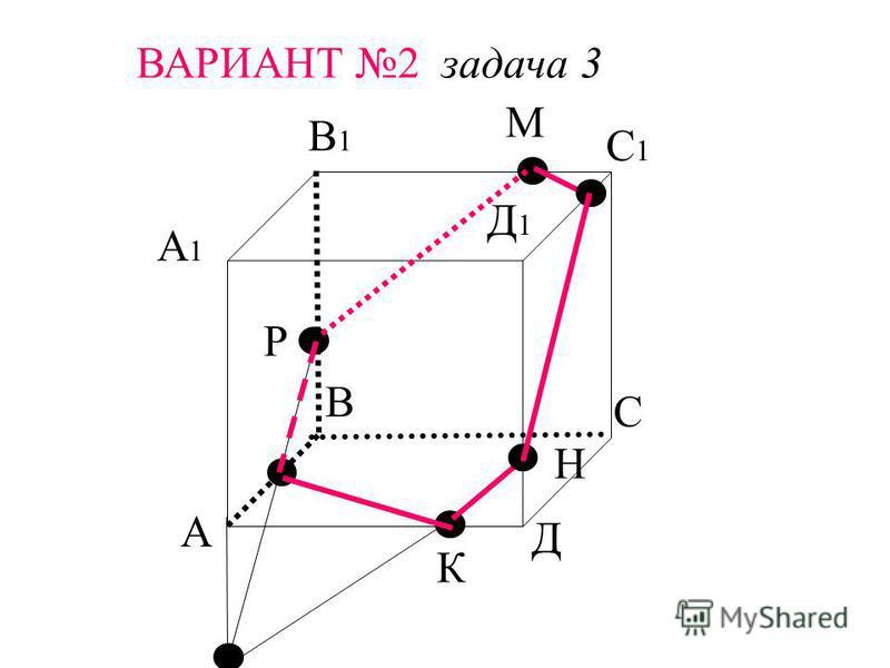ВАРИАНТ 2 задача 2 А В С Д А1А1 В1В1 С1С1 Д1Д1 М