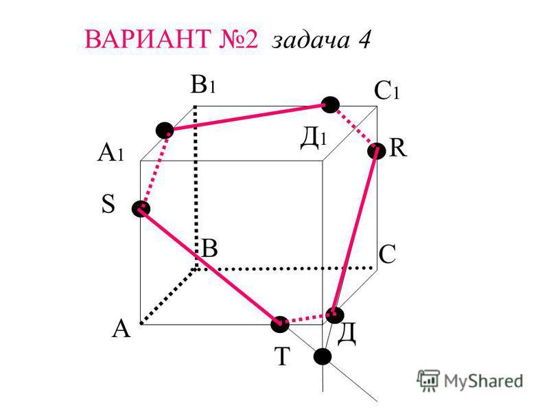 ВАРИАНТ 2 задача 3 А В С Д А1А1 В1В1 С1С1 Д1Д1 М Р К H