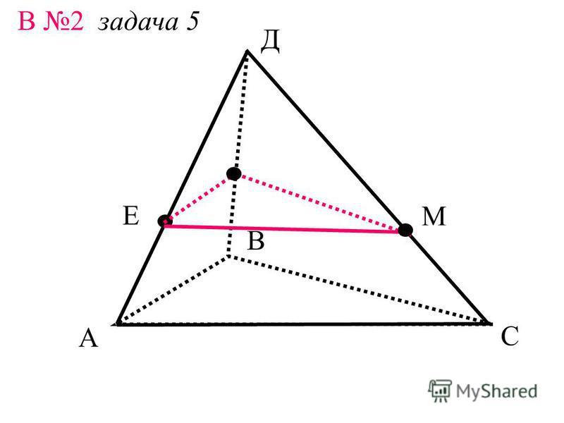 ВАРИАНТ 2 задача 4 А В С Д А1А1 В1В1 С1С1 Д1Д1 S T R