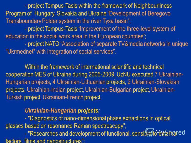 - project Tempus-Tasis within the framework of Neighbourliness Program of Hungary, Slovakia and Ukraine Development of Beregovo Transboundary Polder system in the river Tysa basin; - project Tempus-Tasis Improvement of the three-level system of educa