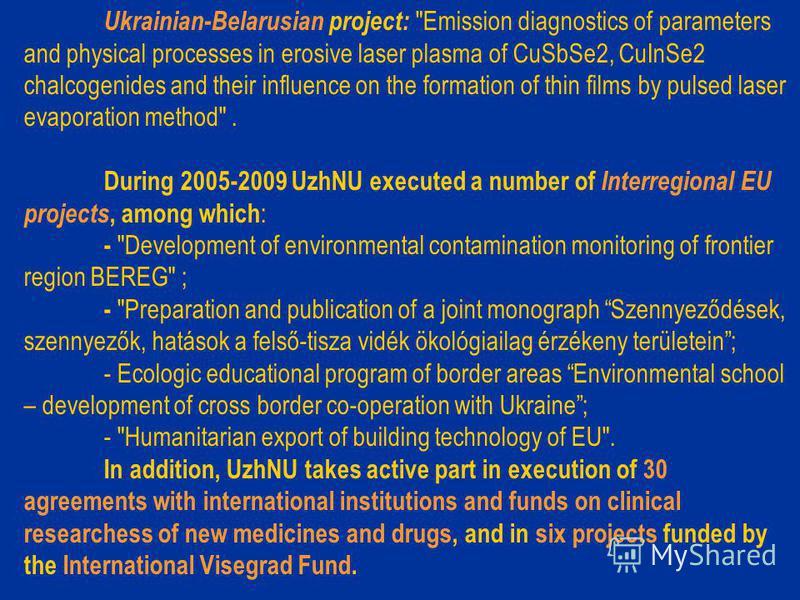 Ukrainian-Belarusian project: