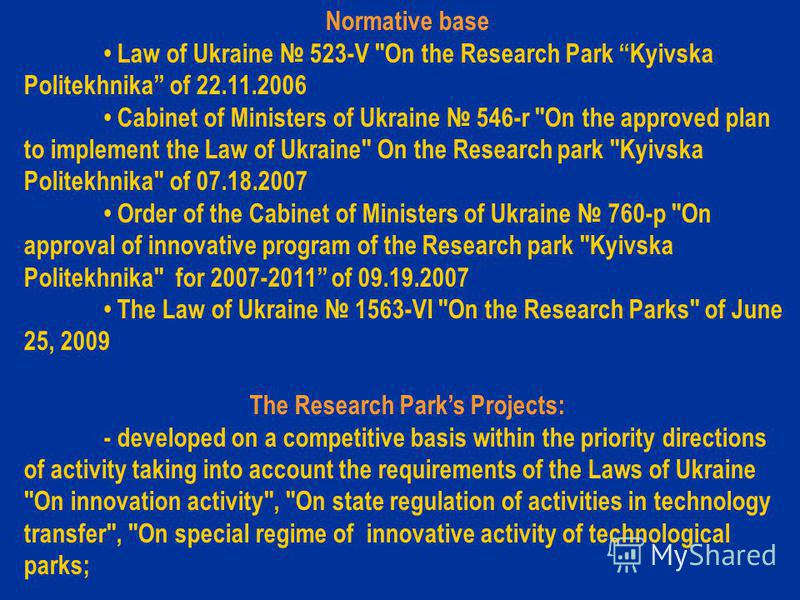 Normative base Law of Ukraine 523-V