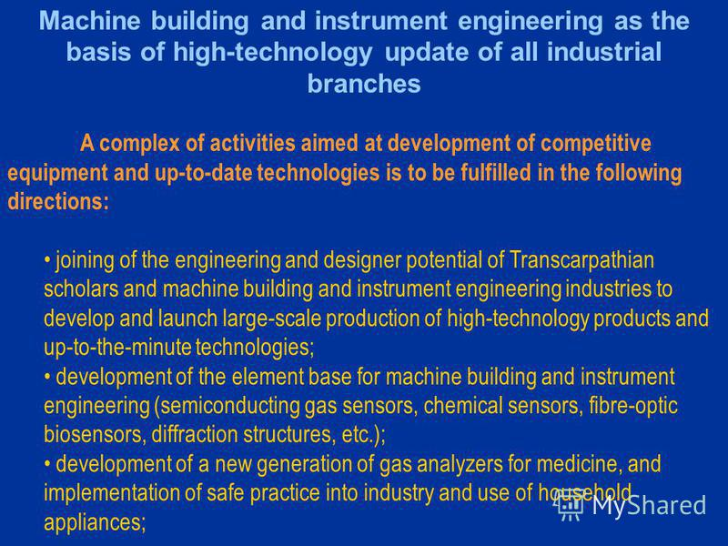 Machine building and instrument engineering as the basis of high-technology update of all industrial branches A complex of activities aimed at development of competitive equipment and up-to-date technologies is to be fulfilled in the following direct
