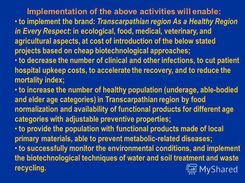 Implementation of the above activities will enable: to implement the brand: Transcarpathian region As a Healthy Region in Every Respect : in ecological, food, medical, veterinary, and agricultural aspects, at cost of introduction of the below stated
