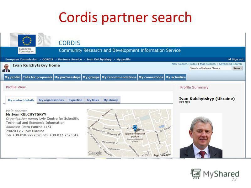 Сordis partner search 13