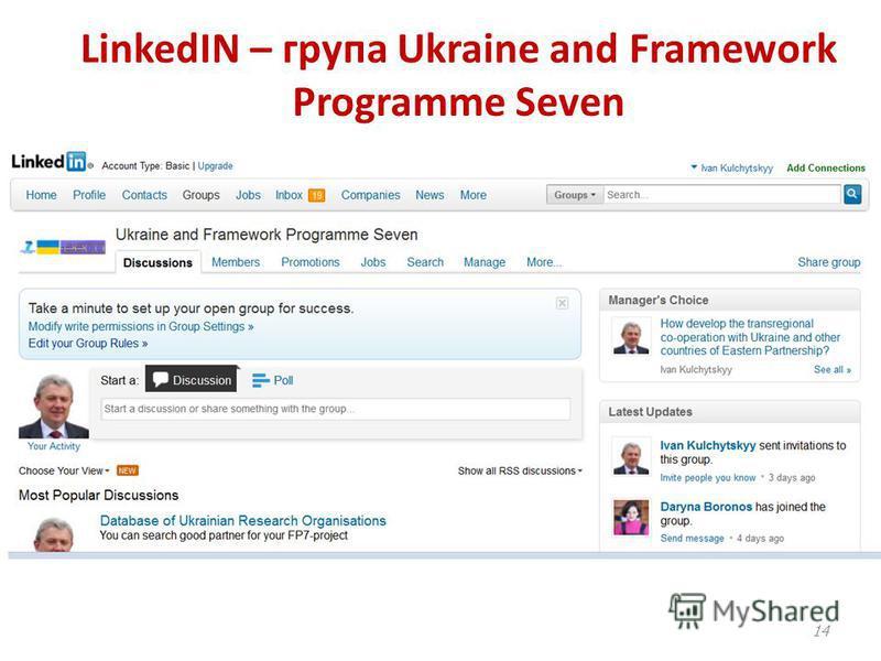 LinkedIN – група Ukraine and Framework Programme Seven 14