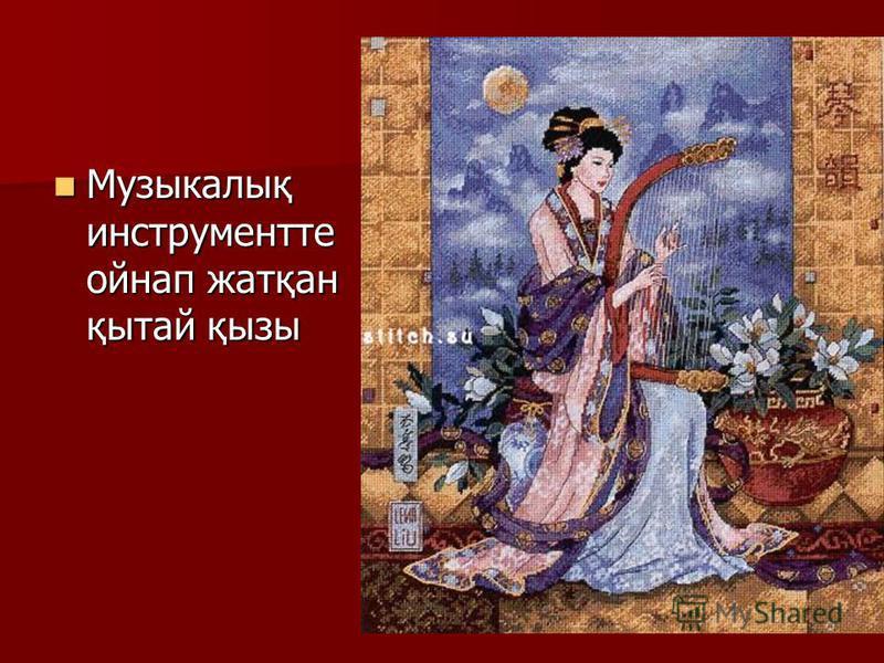 Музыкалық инструментте ойнап жатқан қытай қызы Музыкалық инструментте ойнап жатқан қытай қызы