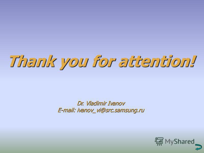 Thank you for attention! Dr. Vladimir Ivanov E-mail: ivanov_vi@src.samsung.ru