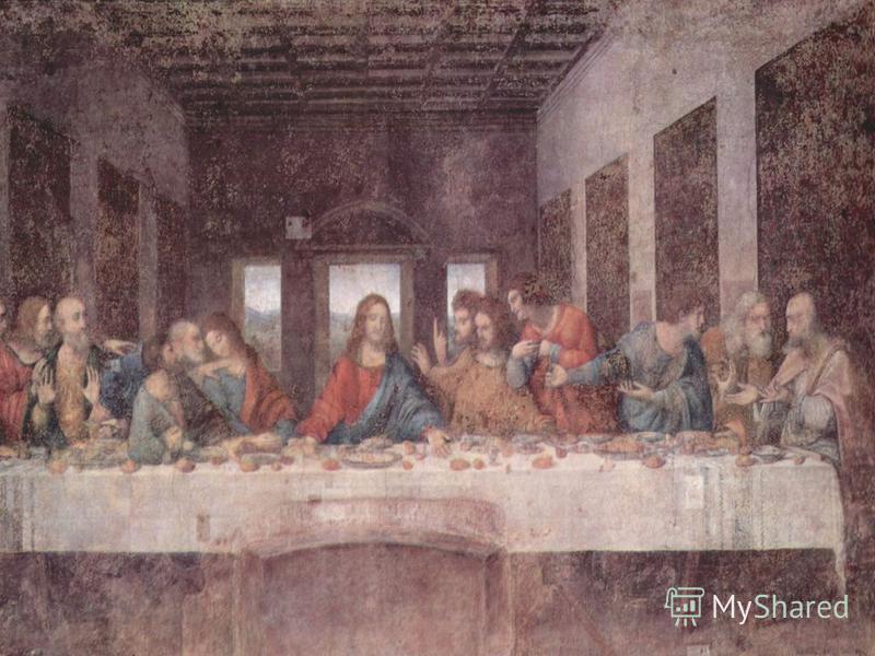 ФРЕСКА Фреска – (с итальянского - «свежий», сырой») это живопись по сырой штукатурке, когда раствор еще не «схватился» и свободно впитывает краску.
