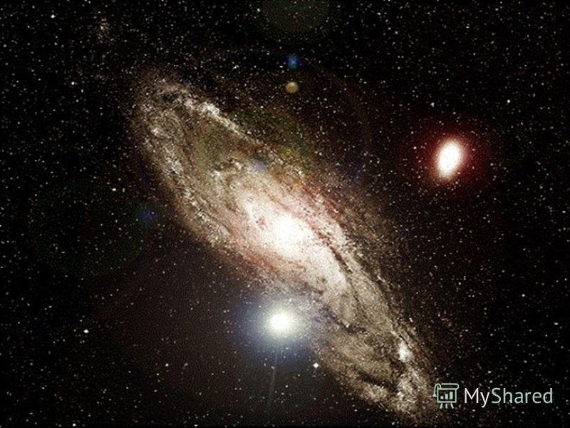 Картина звездного неба все еще остается самою величественною изо всех картин, а книга о небе – самою занимательною из всех книг. Будем же любоваться этой картиной и вглядываться в нее все пристальнее и пристальнее; будем читать эту книгу, чтобы стать