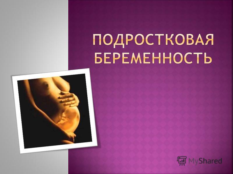 esli-posle-zanyatiya-seksom-poyavlyaetsya-nepriyatniy-zapah
