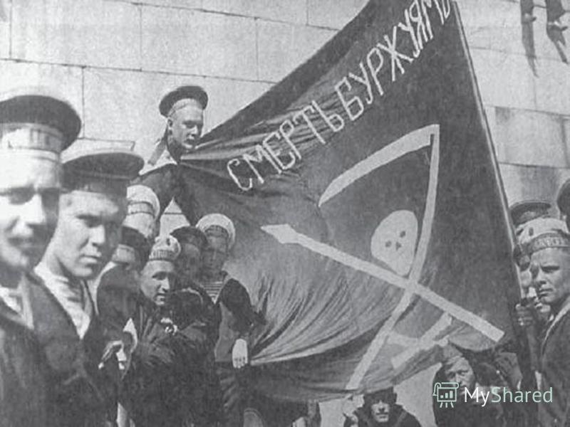 Днем этого же дня большевиками было принято решение немедленно начать восстание. В ночь на 25 октября отряды Красной гвардии захватили почты, телеграф, вокзалы, все стратегические точки Петрограда. За несколько часов город, кроме Зимнего дворца, в ко