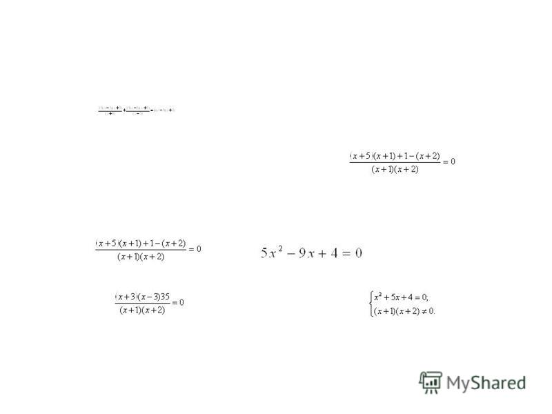 Коррекция знаний. Квадратные уравнения. ax 2 + bx + c = 0 D = b 2 – 4ac Пример 1: 2x 2 – 5x + 3 = 0 a=2, b=-5, c=3 D= b 2 – 4ac = (-5) 2 - 4·2·3 = 1 ax 2 + 2kx + c = 0 D 1 = k 2 – ac Пример 2: 3x 2 + 16x – 12 = 0 a = 3, 2k = 16, c = -12 k = 8 D 1 = k