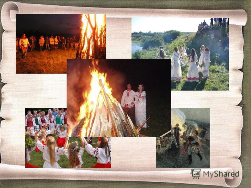 Праздник Ивана Купалы Праздник Ивана Купала праздновался 24 июня. Иван Купала – это Иоанн Креститель. В празднике на Ивану Купалу участвовала вся деревня.