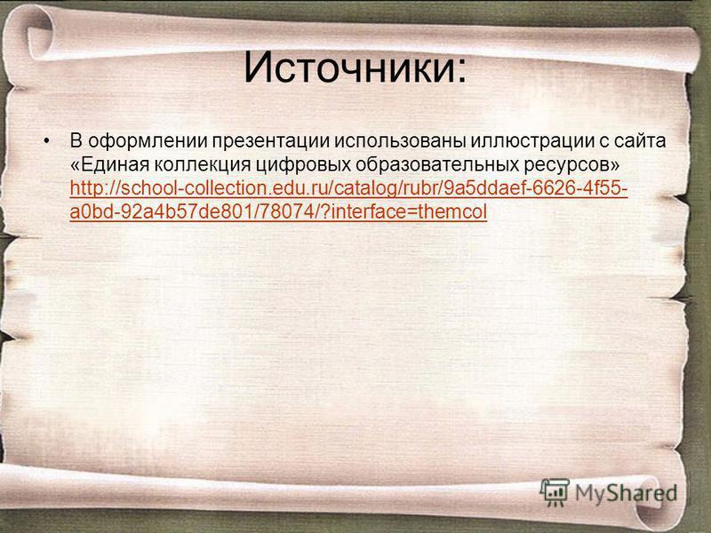 Когда праздновался Иван Купала? 20 июня 24 июня 22 июня